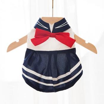 Pet Summer Navy Skirt