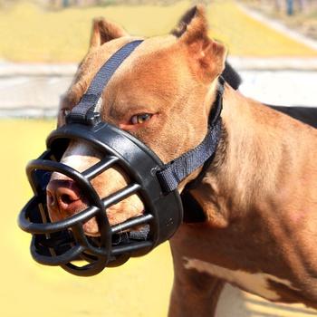 Pet Adjustable Bite-Proof Silicone Mask