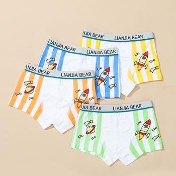 4-Pack Baby / Toddler Boy Rocket Stripe Underwear