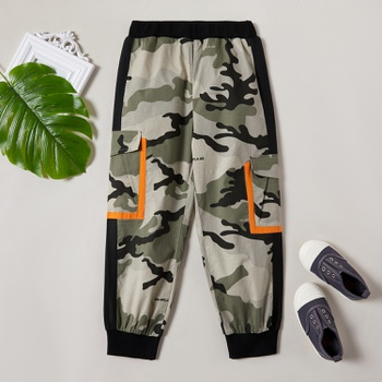 Trendy Camouflage Side Pocket Sweatpants