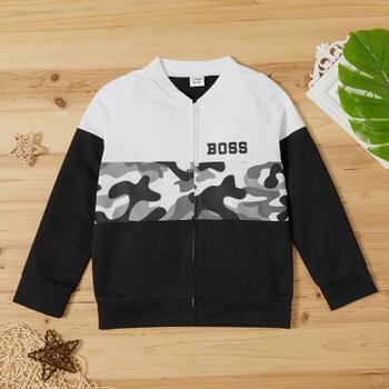 Kid Boy Camouflage Coat & Jacket