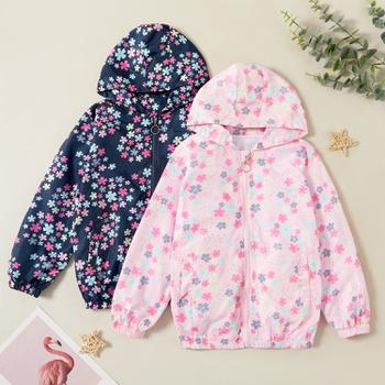 Trendy Flower Allover Print Zipper Hooded Jacket Coat