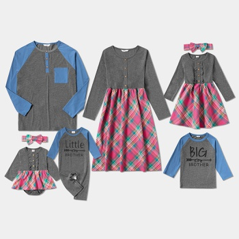 Mosaic Family Matching  Casual Splice Cotton Sets
