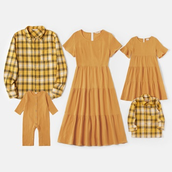 Mosaic 100% Cotton Family Matching Yellow Stripe Sets in Autumn