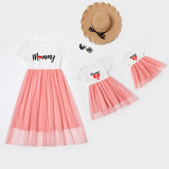 Mommy and Me Color Block Sweet Mesh Dresses