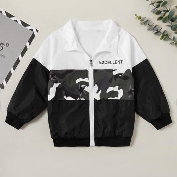 Trendy Camouflage Letter Lapel Collar Zipper Jacket Coat