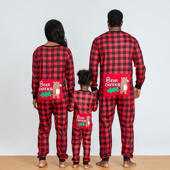 Bear Cheeks Family Matching Onesies Pajamas (Flame resistant)