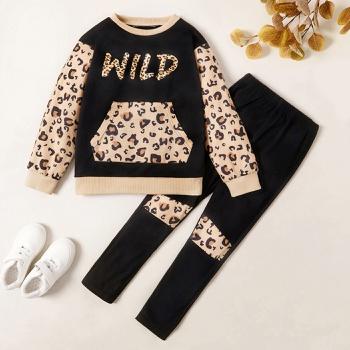 Stylish Letter Leopard Print Front-pocket Sweatshirt and Pants Set