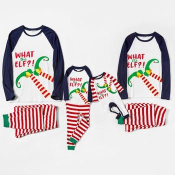 Mosaic Family Matching Cotton ELF Christmas Pajamas Set