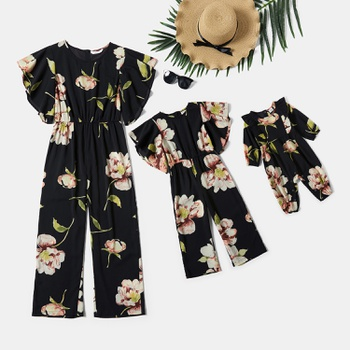 Floral Print Ruffle Sleeve Jumpsuits for Mommy and Me