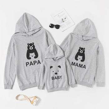 Animal Bear Print Family Matching Grey Hoodies Sweatshirts