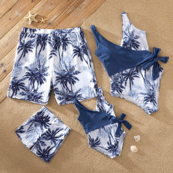 Family Look Coconut Tree Print Matching Swimsuits