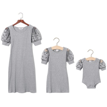 Mommy and Me Puff Sleeve Solid Dresses