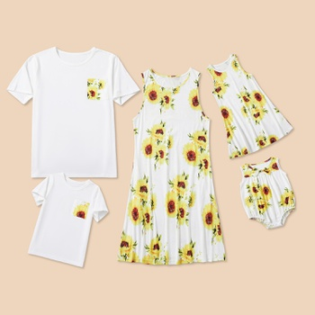 Family Matching Sunflower Series Sets