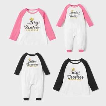 Mosaic Letter Print Cotton Raglan Sleeves Sibling Sets