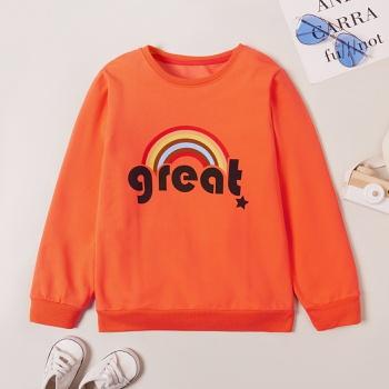 Trendy Rainbow Letter Print Sweatshirt