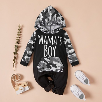 Baby Boy Camouflage Jumpsuit