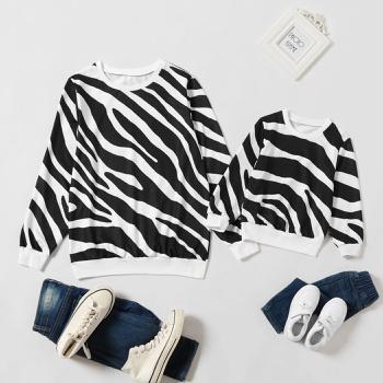 Zebra Color Print Sweatshirts for Mom and Me