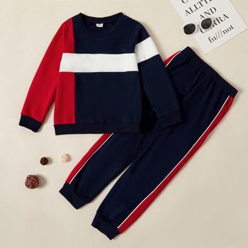 Kid Boy Sweatshirt & Pants Set