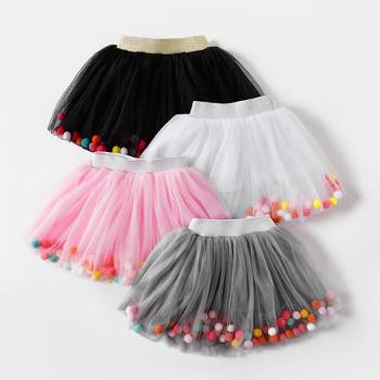 Chic Colorful Pompom Decor Tutu Skirt for Toddler Girl and Girl