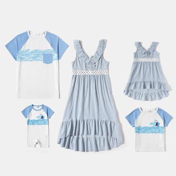 Mosaic 100%Cotton Casual Light Blue Series Sets(V-neck Dresses - Shark Rompers -Tops)