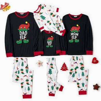 Family Matching Elf Print Christmas Pajamas Sets (Flame Resistant)