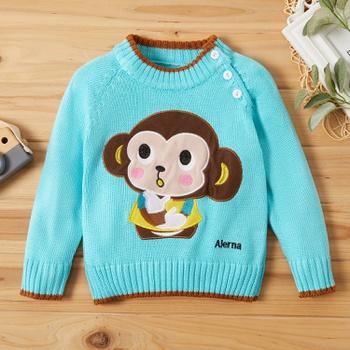 Baby Unisex Sweaters