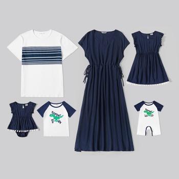 Mosaic Family Matching Navy Blue Series Sets