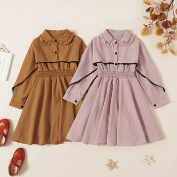 Fashionable Ruffled Button Tippet Dresses