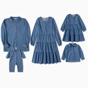 Mosaic Denim Family Matching Sets(Shirt Dresses - Solid Button Front Shirts)