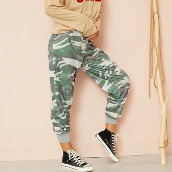 casual Camouflage Elastic waistband sweartpants pants
