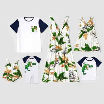 Mosaic Family Matching Plant Floral Series Sets