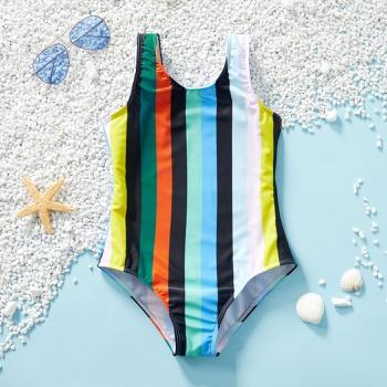 Trendy Striped Suspender Swimsuit