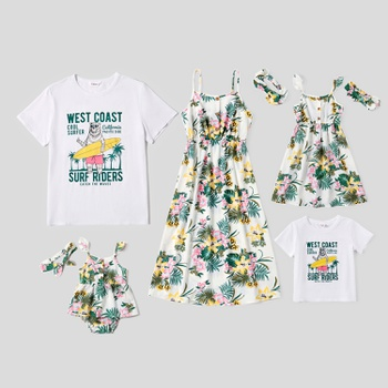 Mosaic Family Matching Cotton Sets (Floral Tank Dresses - Bear Pattern Tops - Rompers)