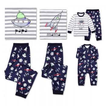 Adorable UFO Printed Family Matching Pajamas Set