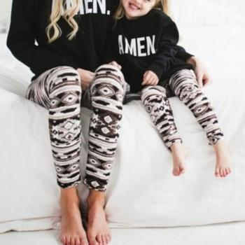 Mommy and Me Stylish Printed Matching Leggings