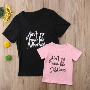 Mother & Daughter Matching Tees - Ain't no Hood Like Motherhood