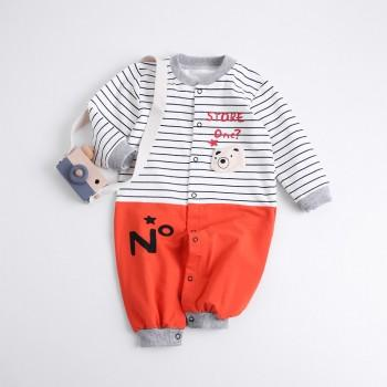 Trendy Striped Bear Applique Long Sleeves Jumpsuit for Baby Boys