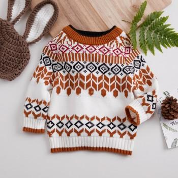 Trendy Graphic Soft Long Sleeves Sweater