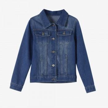 Button Front Maternity Denim Jacket