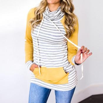 Color Pocket Striped Sweatshirt Hoodie