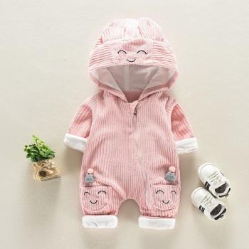 Adorable Smiling Hooded Quilted Jumpsuit