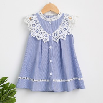 Fashionable Striped Lace Ruffle-sleeve Dress for Toddler Girl and Girl