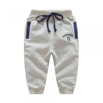 Trendy Letter Embroidered Joggers for Boys