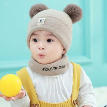 2-piece Cute Knitted Pompom Decor Hat and Neck Warmer Set