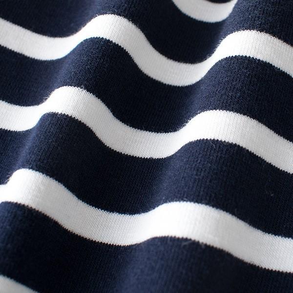 Trendy Striped Applique Decor Shorts for Boy