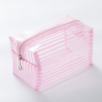 Trendy Portable Transparent Stripes Cosmetic Bag