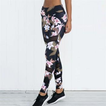 Sporty Floral Tulle Fitted Yoga Pants