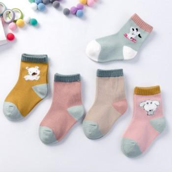 5-pair Cute Cartoon Dog Decor Socks for Toddler and Kid