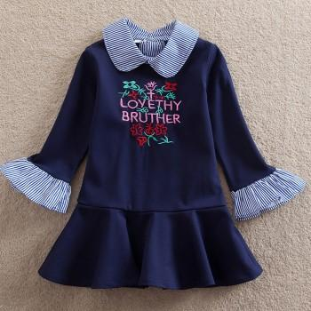 Stylish Letter Embroidered Peter Pan Collar Stripe Splice Long-sleeve Dress